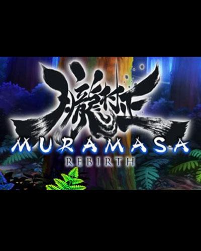 Muramasa Rebirth Boxshot