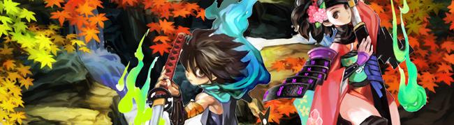 News: Muramasa-Portierung erscheint auf der Vita