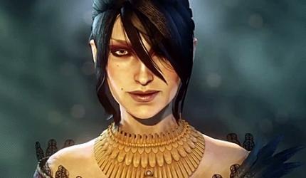 Dragon Age: Inquisition erscheint im Herbst 2014
