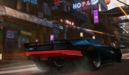 Cyberpunk 2077 - Gamescom Gameplay angesehen