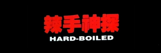 Hard-Boiled Header