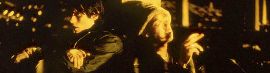 Requiem for a Dream Header