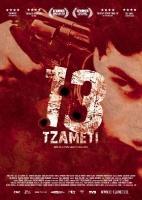 13 Tzameti Poster