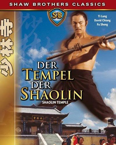 Der Tempel der Shaolin Poster