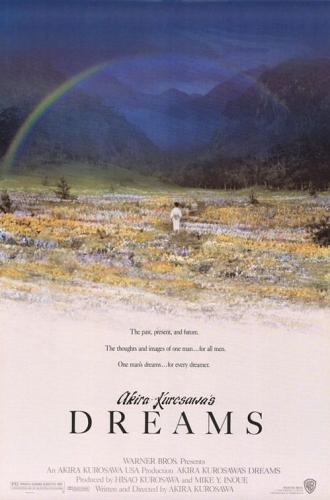 Akira Kurosawa's Träume Poster