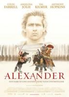 Alexander Filminfo
