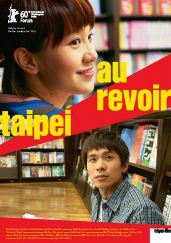 Au revoir, Taipeh Poster