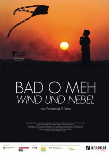 Bad o meh - Wind und Nebel Poster