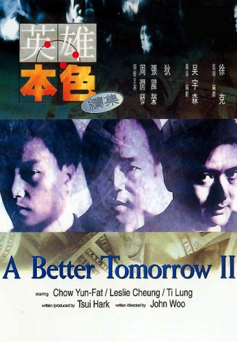 A Better Tomorrow II Poster