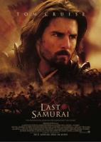 Last Samurai Poster